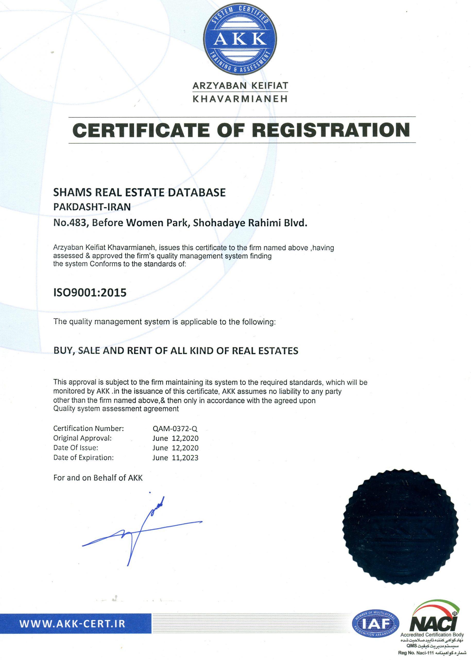 استاندارد ISO 90012015